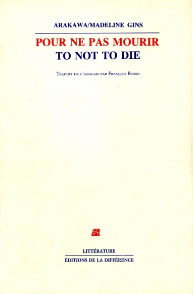 Pour Ne Pas Mourir/To Not To Die, Editions de la Difference, 1987