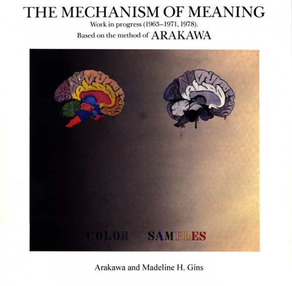 The Mechanism of Meaning, Work in Progress (1963-1971, 1978), 1978