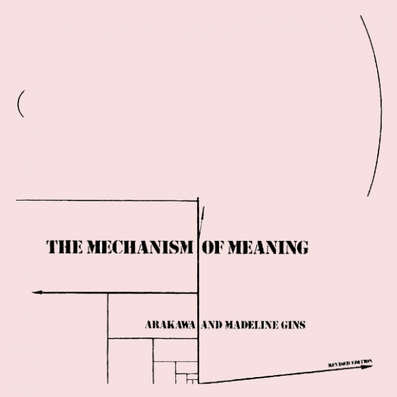 The Mechanism of Meaning, 1988