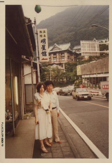 Arakawa and Madeline posing on a Japanese street